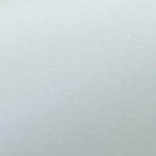 Металик лустро, 300гр., 70/100