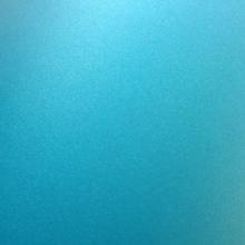 Хартия CURACAO perla, 120гр., 70/100