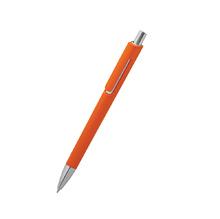 Химикал MP-9097D, оранжев, 17072