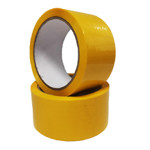 Опаковъчна цветна лента, жълта, 48х60