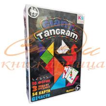 Игра - Танграм
