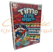 Игра - Аз уча времето