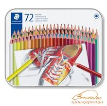 Цветни моливи Staedtler, 72 цвята в метална кутия
