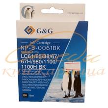 Патрон G&G, 1100H BK