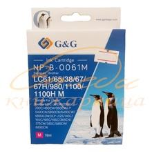 Патрон G&G, 1100H M