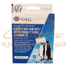 Патрон G&G, 1100H C