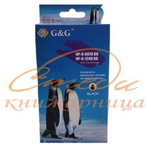 Патрон Brother G&G, NP-B-0079BK, NP-B-1280BK
