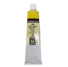 Акрилна боя MAESTRO PAN, 125, Жълта лимон