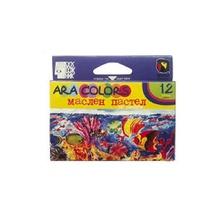Маслени пастели ARA Colors, 12 цвята