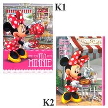 Тетрадка А5, Minnie, 24 л., големи квадратчета