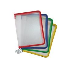 Папка с цип, различни цветове