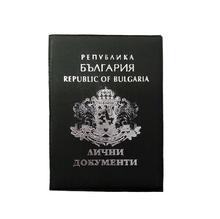 Калъф за лични документи, 9.5 х 13 см