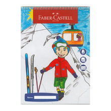 Скицник Faber-Castell, 20 л.