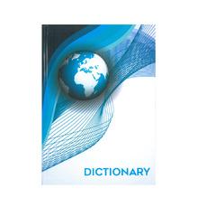 Тетрадка - речник, B5, 120л., тв.к., 3 гр.