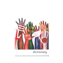 Тетрадка - речник, А5, 96л., тв.к. 2 графи